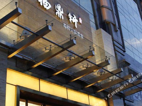 深圳皇軒酒店(Asta Hotels & Resorts Shenzhen)其他