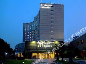 上海虹橋機場華港雅閣酒店