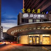 北京三元橋亞朵酒店酒店預訂