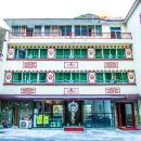 理縣古爾溝萊蘇河文化主題酒店