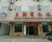 蘄春王朝商務樓賓館