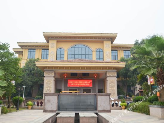 Qingshuiwan Hot Spring Holiday Village