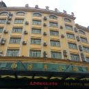 霞浦豪庭商務酒店