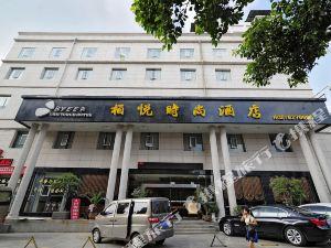 凱里柏悅時尚酒店