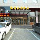 平邑臨沂金銀花園酒店(暖氣已開放)