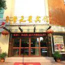 五蓮魯營之星商務賓館