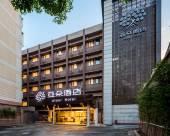 杭州湖墅南路亞朵酒店