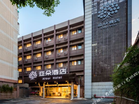 Atour Hotel (Hangzhou South Hushu Road)