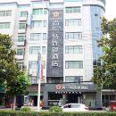 谷城尚一特連鎖酒店(一店)