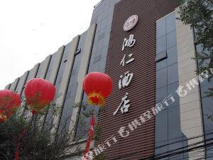 興平鴻仁酒店