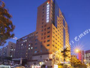 青島陽光新地大酒店