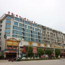 郴州宜章明珠商務酒店