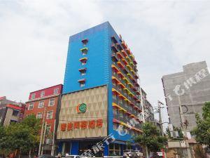 禹州市蜜途風格酒店