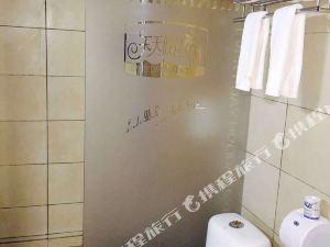 河口天天假日連鎖酒店新華店