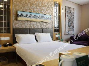 格林聯盟酒店(深圳海上世界店)