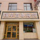 湟中錦華商務賓館