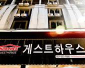 釜山市區泡菜旅館
