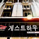 釜山市區泡菜旅館(Kimchee Busan Downtown Guesthouse)