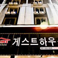 釜山市區泡菜旅館酒店預訂
