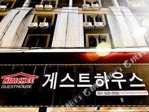 釜山泡菜旅館(Kimchee Busan Guesthouse)