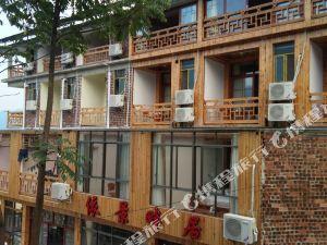 龍勝依景畔居酒店