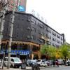 漢庭酒店(呼和浩特大學東街店)