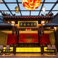 Q+早安酒店(北京西雲閣店)酒店預訂