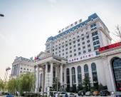 天津廣川大酒店(原廣川會議中心)