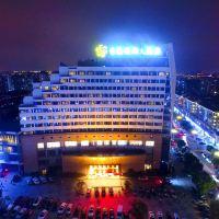 無錫香梅國際大酒店酒店預訂