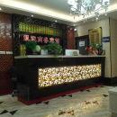 竹山凱旋商務賓館