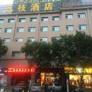 靈石荔枝酒店