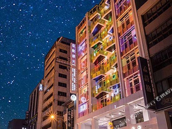 台中星動銀河旅站(Moving Star Hotel)外觀