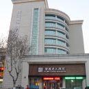榮成名人酒店