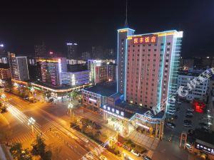 巴中恒豐飯店
