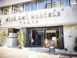 東京智鷹青年旅館(Wise Owl Hostels Tokyo)