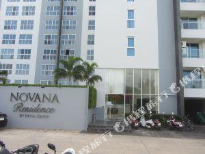 芭堤雅諾瓦訥公寓(Novana Residence by Pattaya Lettings)