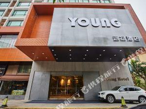 湛江遠揚YOUNG咖啡主題酒店