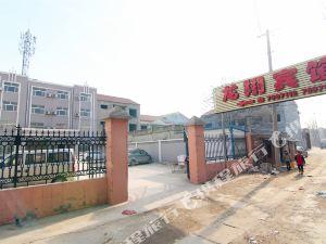 延津龍翔賓館