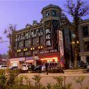 銅陵凱瑞德賓館