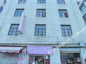 昆明官渡宏發招待所(Hongfa Hostel)