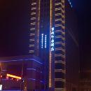 嶽池翠湖印象酒店