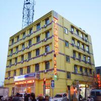 7天連鎖酒店(天津南市食品街眼科醫院店)酒店預訂