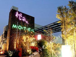 彰化楓采旅館(Fun Motel)