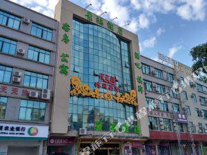 廣州景鴻商務酒店