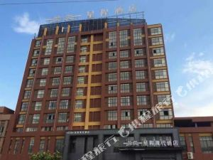 現代酒店(九江城西港店)
