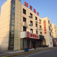 如家(上海虹橋T1航站樓店)酒店預訂