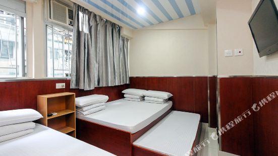 香港新華賓館(家庭旅館)