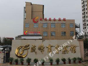 撫州成峰商務酒店