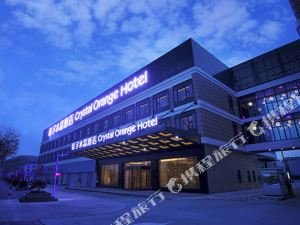 桔子水晶酒店(上海國際旅游度假區申江南路店)