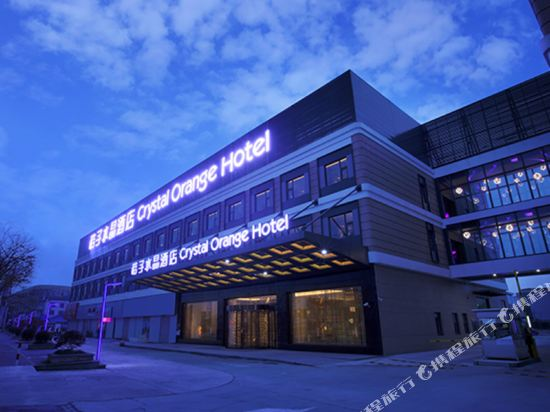 Crystal Orange Hotel (Shanghai International Tourist Resort Shengjiang South Road)